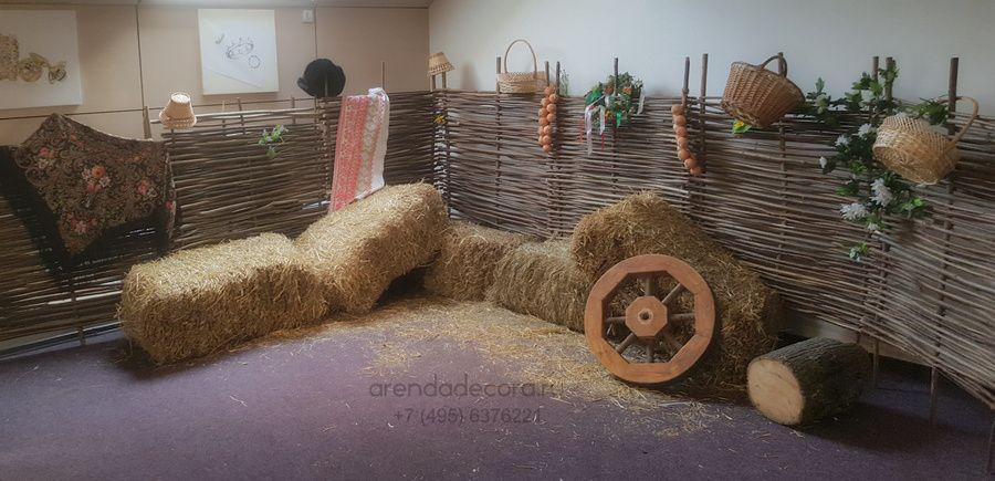 плетень в аренду