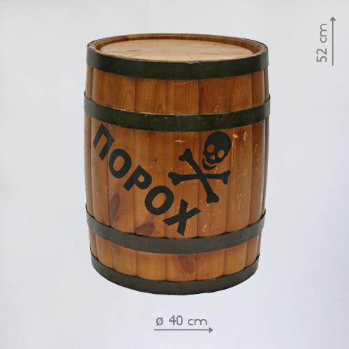 Аренда деревянной бочки