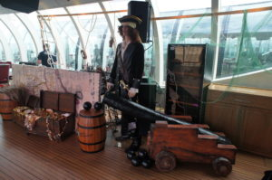 аренда пиратская вечеринка