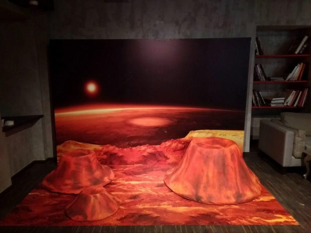марсианская фотозона