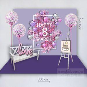 фотозона на 8 марта