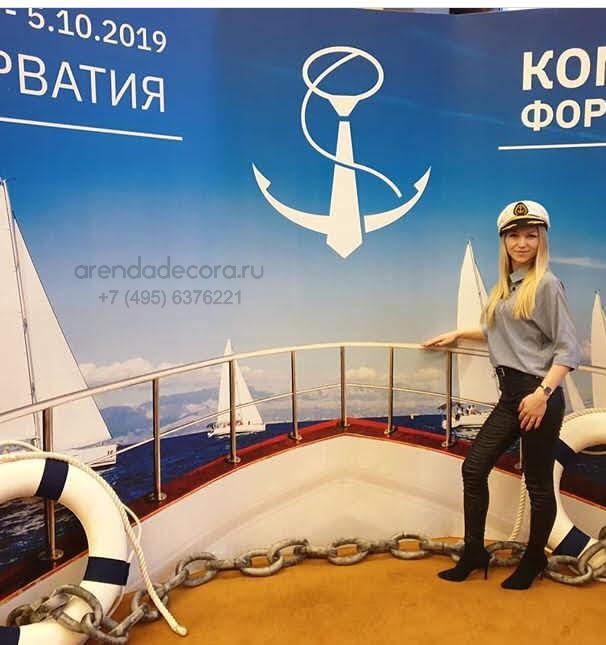 аренда морского декора